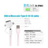 Most Multifunction 4 in 1 USB Travel Charger with Long Cable