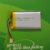 Customized Lipo Battery 3.7V 2100mah Li-Ion Polymer Battery