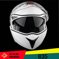 DOT approved flip-up helmet with double viosr
