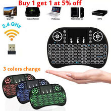 factory price 3 color backit i8 wireless keyboard 2.4G mini wireless Air mouse keyboard with Touchpad