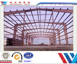 2015 China manufacturing metal barn house steel structure warehouse,steel structure house