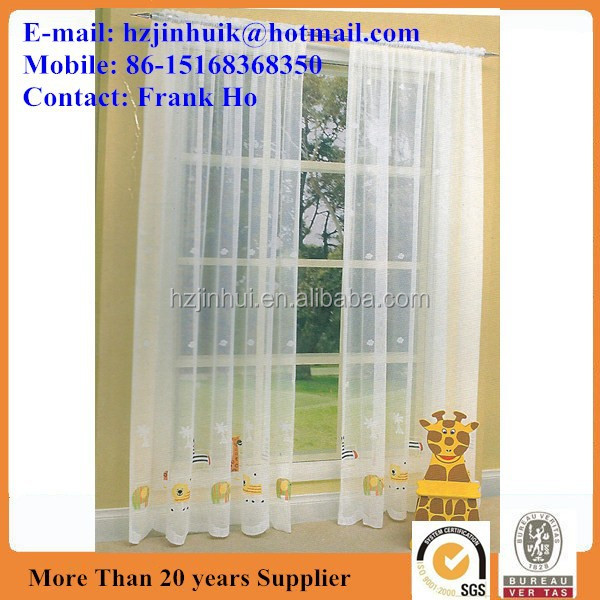 COLORED SHEER LACE PRINTED CURTAINS