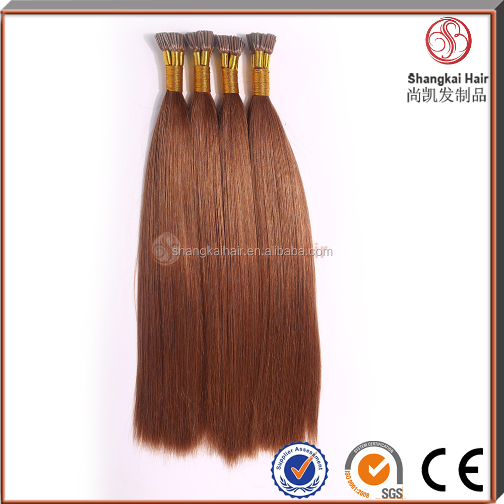 6A Grade Remy I Tip Italian Keratin Hair Extensions