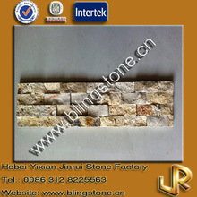 Interior Beige Stacked Travertine Facade
