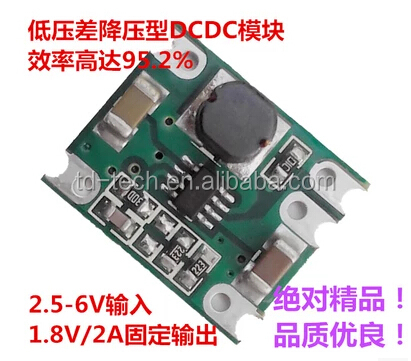 Low Dropout 1.8 voltage output 2 A current 1.5MHz dc buck module