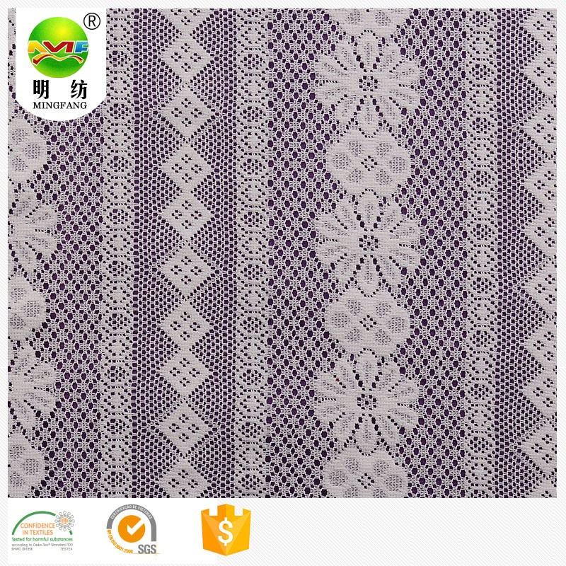 2017 latest modern cheap polyester lace fabric, dentelle lace fabric