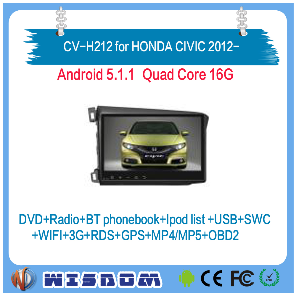 New and original car dvd cd player for Honda Civic 2012 2013 2014 2015 2016 2017 touch screen car multimedia support phone swc