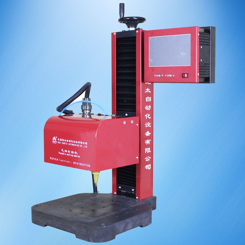 Kuntai factory Benchtop type Line marking or Dot peen marking machine marking machine Pneumatic