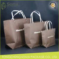 New style best sell paper gift bags with drawstring
