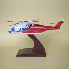 resin helicopter model,model plane toy,toy plane