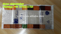 transaparent original pp fabric woven bags with bopp film for rice ,fertilizer ,feed packaging , pp woven bag with printing