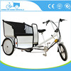 adult pedal car for passenger CE certified electric rickshaw price