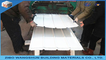 building material metal roofing sheets prices for roof covering