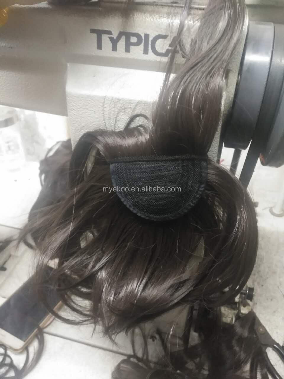 high wig sewing machine