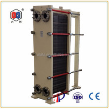 swimming pool titanium heat exchanger,heat exchange equipment