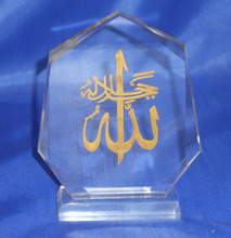 MH-LP039 islamic crystal allah small decorative islamic favors gift