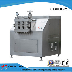 New product dairy machinery homogenizer