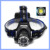 Super Bright Rechargeable LED Fishing Headlamp XML T6 Zoomable Headlamp Running Head Torch