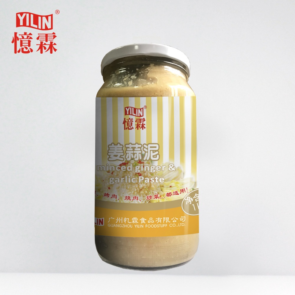 hot sale 1kg minced ginger&garlic paste for supermarket sellingwith HACCP certificates