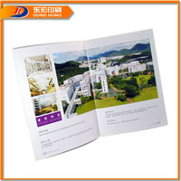 Sample School Brochures,Brochure Templates
