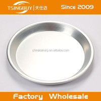 Disposable aluminum wide rim pizza serving tray/pizza tray/cake pans round