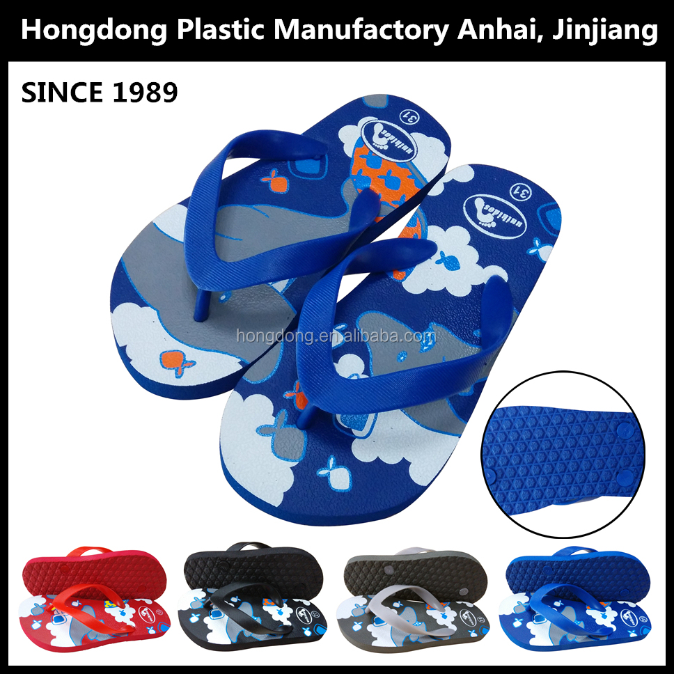 Cute Kids Rubber flip flops