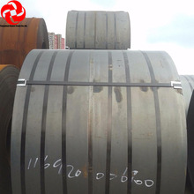 secondary steel coil korea sae1050 hot rolled steel coil