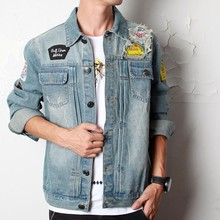 Hot Fashion Men's Retro Denim Cotton Jean Jacket Coat Casual Outwear