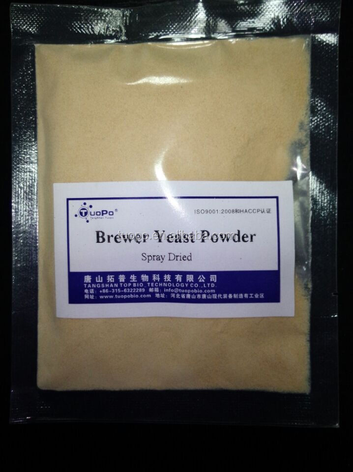 High protein 100% pure brewers yeast for animal feeds