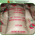 Food Grade Ammonium Bicarbonate 99.3% ABC powder manufacturer factory