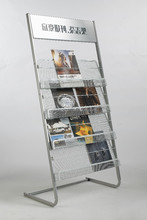 Colorful newspaper stand holder