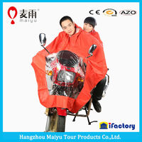Best price motorcycle tied up in rainwear with hat