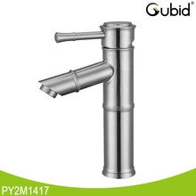 aqualine basin faucets