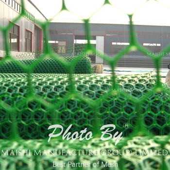 Extruded Plastic Net
