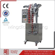 MD60BF Wasabi Powder Packing Machine