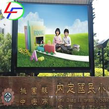 wholesale alibaba outdoor rental advertising 1r1g1b led large digital wall clock time display