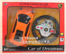 Super Famous Car from China Factory Radio Control Inductive Car with lights included charger