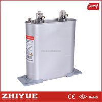 high quality single phase low voltage 0.23 kv 7.5 kvar power capacitor