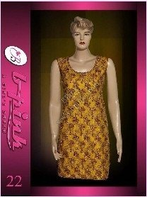Pakistani Women Suits (Yellow Jamawar Suit)