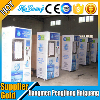 Direct factory sale self-service outdoor retail water vending machine