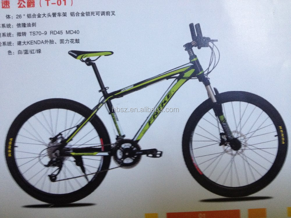 "2016 new model adult mountain bike 20"" BMX bicycle 6s with cheap price"