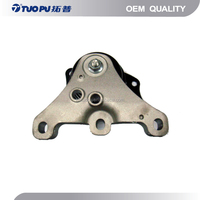 Hydraulic Engine Mount for VW SKODA FABIA POLO 1.4 OE# 6Q0 199 167 BN