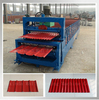 KXD double deck roof sheet machine galvanized roof forming machine roofing machinery