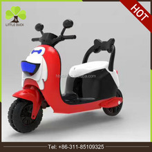 2017 Hot selling kids electric tricycle electric motorcycle for kids