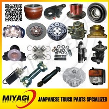 Over 1000 Items for AFM NISSAN UD truck parts