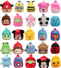 Wholesale Lightweight Plush Backpack Animal Shaped Cute funny School Backpacks for Children