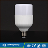 /product-detail/high-power-20w-energy-saving-bulb-led-lamp-for-indoor-outdoor-60593453056.html