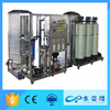 Water purification reverse osmosis membrane pressure vessels
