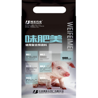 vitamin mineral premix for pig