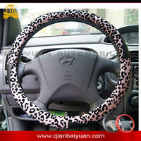 High quality 38cm purple pink design your steering wheel cover